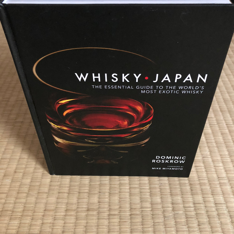 Whiskey Japan Cover