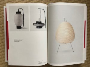 Wa - The essence of Japanese design Lampenschirm