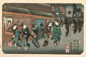 © Collection of Georges Leskowicz/TASCHEN - Die Station Fukaya, 1835 (Eisen, Tafel 10)
