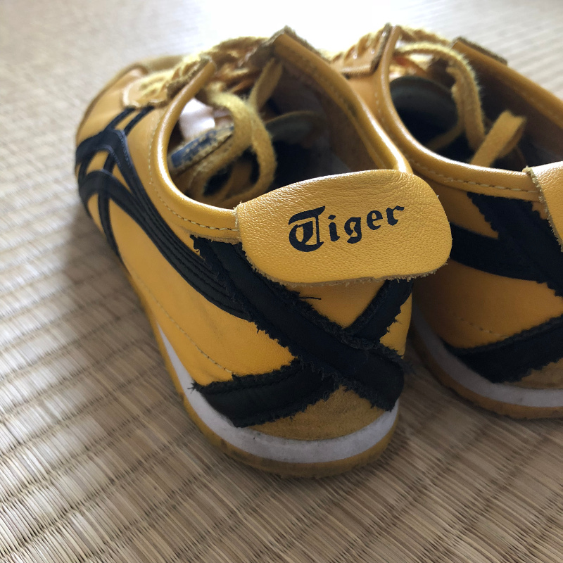 Onitsuka Tiger Coverbild