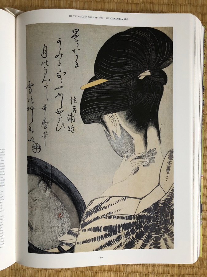 Kitagawa Utamaro (1753-1806), Powdering the neck, c. 1795/96